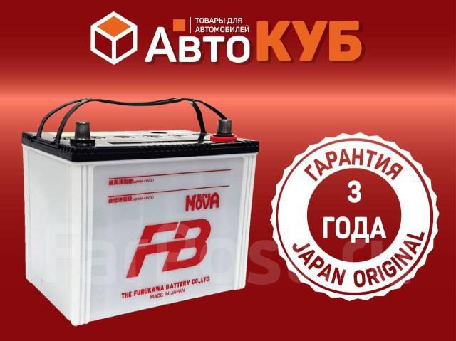 Super nova 80d26l boxberry бесплатная доставка