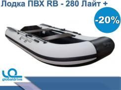 RiverBoats. 2019 год год, длина 2,80м., 1,00л.с.