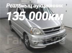 Toyota Hiace Regius. RCH47W, 3RZFE