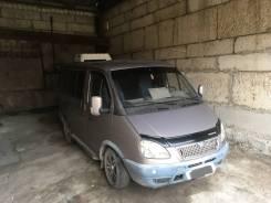 ГАЗ 2217 Баргузин. Полевое учреждение Банка России реализует автомобиль ГАЗ-2217, 6 мест
