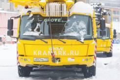 Grove GMK6300L. 300 тонн Новый -1 Автокран в России, 15 930куб. см., 80,00м.