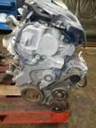 Двигатель Nissan 2.0И (Ниссан) Серена 2008г. MR20DE 549965H 138л. с. Nissan: Teana, X-Trail, Serena, NV200, Bluebird Sylphy, Sentra, Qashqai Renault...