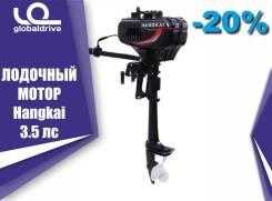 Hangkai. 3,50л.с., 2-тактный, бензиновый, нога S (381 мм), 2019 год