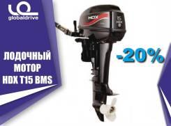 HDX. 15,00л.с., 2-тактный, бензиновый, нога S (381 мм), 2019 год