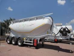 Nursan. Муковоз алюминиевый 35 м3 22 тонны, 22 000кг.