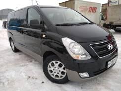 Hyundai Starex. Микроавтобус Hyundai H1 (Starex) 8 мест, 8 мест