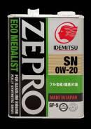 Idemitsu Zepro. 0W-20, синтетическое