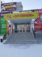 ТЦ Орленок 2 этаж 20кв. 20,0кв.м., улица Советская 35, р-н Ленинский