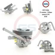 Восстановленный насос ГУР Hyundai Solaris 2010-, KIA Cerato 2004-2008, KIA Cerato 2008-, KIA Rio III 2011- GS HP21006