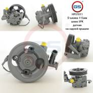 Восстановленный насос ГУР Subaru Impreza / WRX 1992-2002, Subaru Impreza / WRX 1992-2002, Subaru Legacy 1993-1998, Subaru Legacy 1993-1999, Subaru Leg...