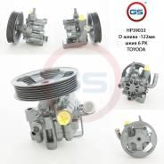 Восстановленный насос ГУР Toyota Avensis 1997-2003, Toyota Celica 1999-2005, Toyota RAV4 II 2001- GS HP39033