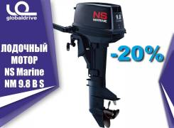 Nissan Marine. 9,80л.с., 2-тактный, бензиновый, нога S (381 мм), 2019 год