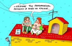 Защита прав арендаторов