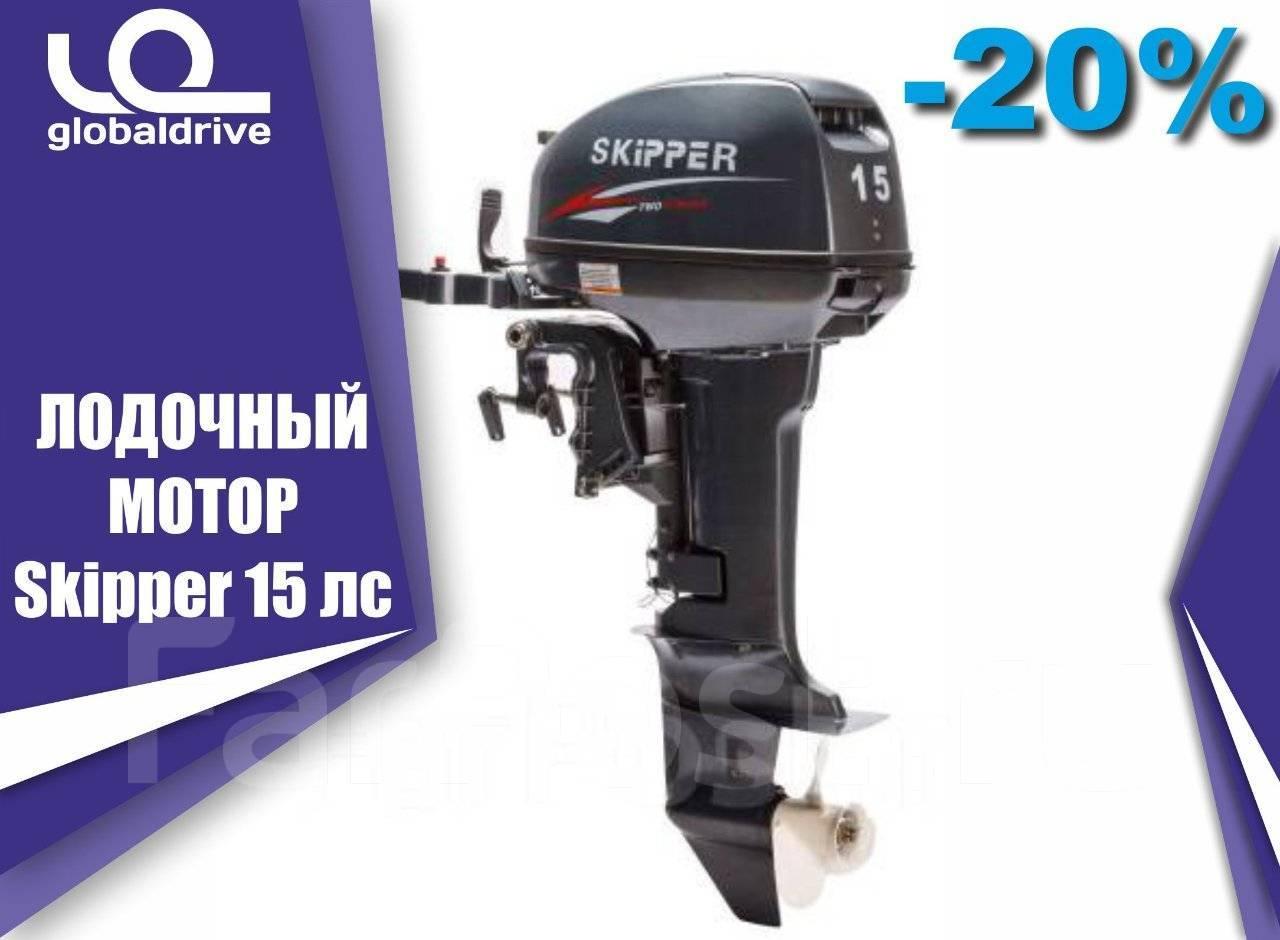 лодочный мотор шкипер 6