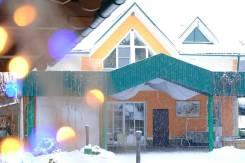 Коттедж Изумрудный 6. От агентства недвижимости или посредника