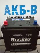 Rocket. 70А.ч., Прямая (правое), производство Корея