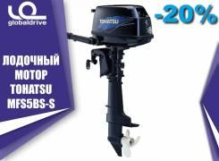 Tohatsu. 5,00л.с., 4-тактный, бензиновый, нога S (381 мм), 2019 год