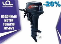 Tohatsu. 15,00л.с., 2-тактный, бензиновый, нога S (381 мм), 2018 год