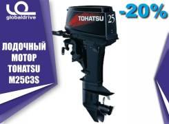 Tohatsu. 25,00л.с., 2-тактный, бензиновый, нога S (381 мм), 2018 год