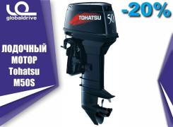 Tohatsu. 50,00л.с., 2-тактный, бензиновый, нога S (381 мм), 2018 год