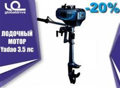 Yadao. 3,50л.с., 2-тактный, бензиновый, нога S (381 мм), 2019 год