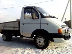 ГАЗ 330210. , 2 445куб. см., 3 500кг., 4x2
