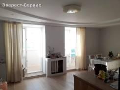 4-комнатная, улица Карякинская 29. Гайдамак, проверенное агентство, 141,0кв.м. Интерьер