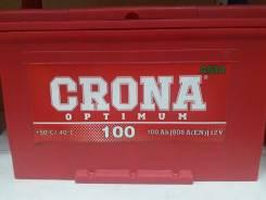 Crona. 100А.ч., Обратная (левое), производство Россия