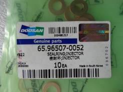 Прокладка под форсунку DV11 Daewoo 65.96507-0052, 65965070052, 6596507-0052