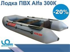 Altair Alfa. 2019 год год, длина 3,00м. Под заказ