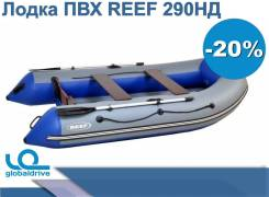 Angler Reef. 2019 год год, длина 2,90м. Под заказ