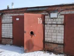 Гаражи капитальные. ТРЕХГОРНАЯ ГСК 311, р-н Краснофлотский, 40кв.м., электричество, подвал.