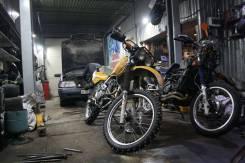 Срочный выкуп мототехники