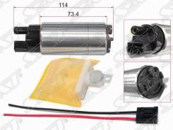 Топливный насос 12V, 3BAR, 90L/H, V=13002500 Sat