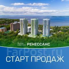 Старт Продаж квартир в ЖК Ренессанс