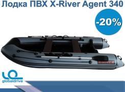 X-River Agent 340. 2019 год год, длина 3,40м. Под заказ