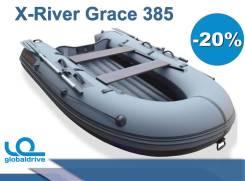 X-River. 2019 год год, длина 3,85м. Под заказ