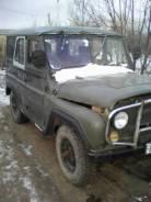 УАЗ 31512 двигатель УМЗ417-100