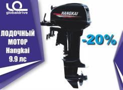 Hangkai. 9,90л.с., 2-тактный, бензиновый, нога S (381 мм), 2019 год. Под заказ