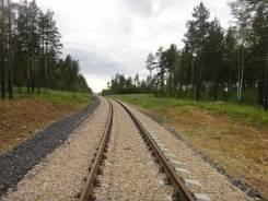 Железнодорожный путь, ремонт строительство Красноярск