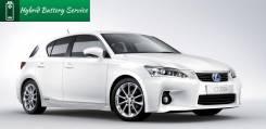 Высоковольтная батарея. Lexus CT200h Toyota Prius, NHW20