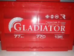 Gladiaror. 77А.ч., Прямая (правое), производство Россия