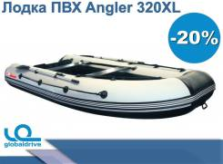 Angler. 2019 год, длина 3,20м. Под заказ