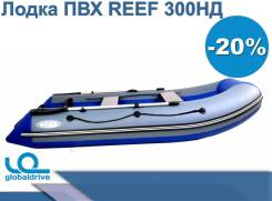 Angler Reef. 2019 год, длина 3,00м. Под заказ