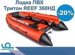 Angler Reef. 2019 год год, длина 3,60м. Под заказ
