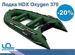 HDX Oxygen Airmat. 2019 год, длина 3,70м. Под заказ