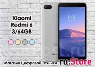 Xiaomi Redmi 6. Новый, 64 Гб