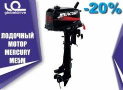 Mercury. 5,00л.с., 2-тактный, бензиновый, нога S (381 мм), 2018 год. Под заказ