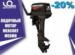 Mercury. 8,00л.с., 2-тактный, бензиновый, нога S (381 мм), 2018 год. Под заказ