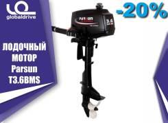 Parsun. 3,60л.с., 2-тактный, бензиновый, нога S (381 мм), 2019 год. Под заказ